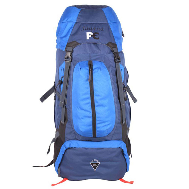 MSA Alpine 70 Backpack
